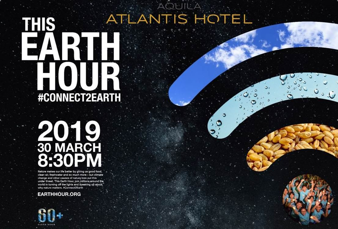 Aquila earth hour