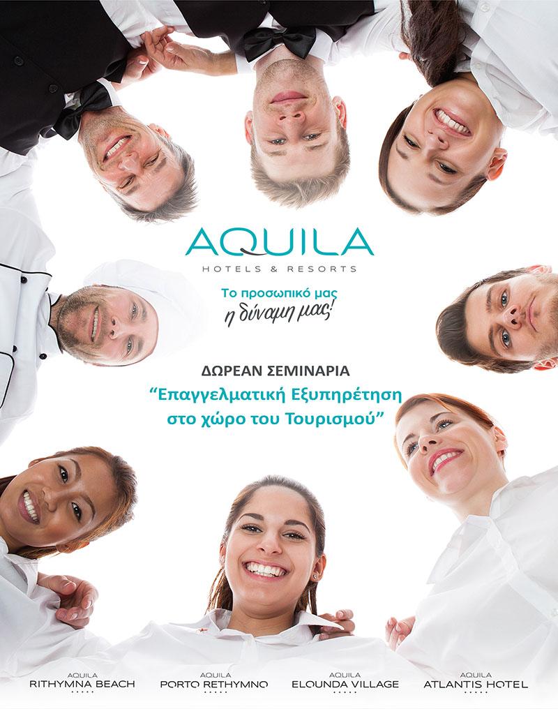 AQUILA HR DEPARTMENT