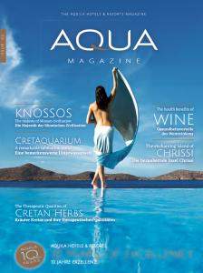 aqua magazine 2017